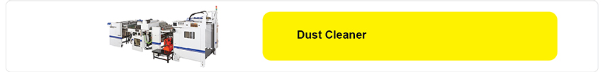 Dust Cleaner